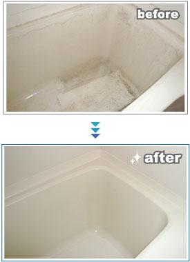 浴室掃除前→浴室掃除後