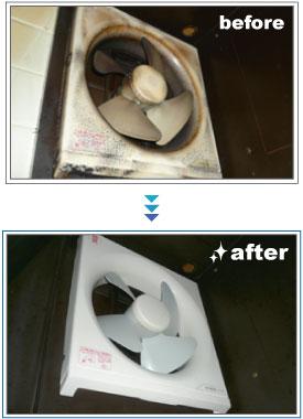 掃除前換気扇→掃除後換気扇