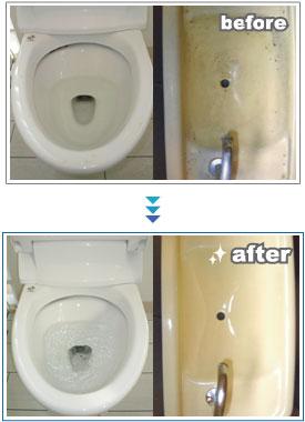 トイレ掃除前→トイレ掃除後